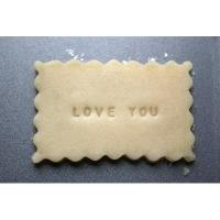 <u>Brigette-Keks Letter Message Cookie Press