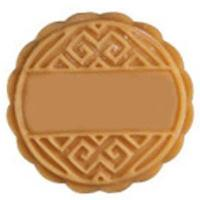 Y7 Mid-Autumn Traditional Custom Message Round Mooncake Mould Cookie Press 125g1