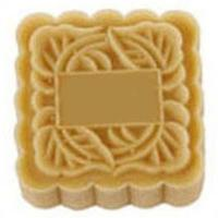 Y8 Mid-Autumn Traditional Custom Message Square Mooncake Mould Cookie Press 125g1