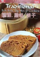 Traditional Kuih Lapmei Recipe Book1