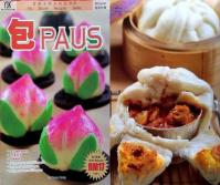 Paus (Steamed Buns) Recipe Book by Coco Kong1