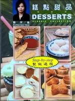 Classic Collection TRADITIONAL DESSERT Recipe Book1