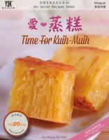 Y3K Cookbook Vol No.40 - TIME FOR KUIH-MUIH1
