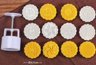 100g Blessing Fill Floral Mooncake Mould 6 in 11