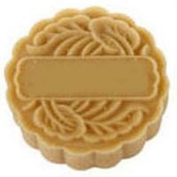 Y2 Mid-Autumn Traditional Custom Message Round Mooncake Mould Cookie Press 125g1