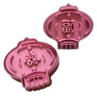 CNY Traditional Chinese Lantern Cookie Cutter Embossing 2 pcs 151