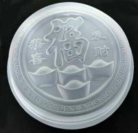 Traditional CNY Rice Cake Dessert Mould1