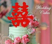 Acrylic Red Chinese Wedding Cake Topper1