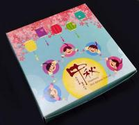 5 pcs Blue Happy Farmily Theme Mooncake Box1