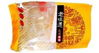 100-125g  Orange Authentic Taste Mooncake Packaging Bags 12 pcs1