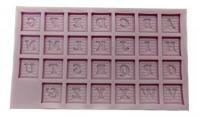 Alphabet Square Baby Blocks Silicone Mould1